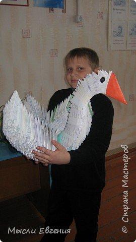 Оригами модульное: лебедь фото 1