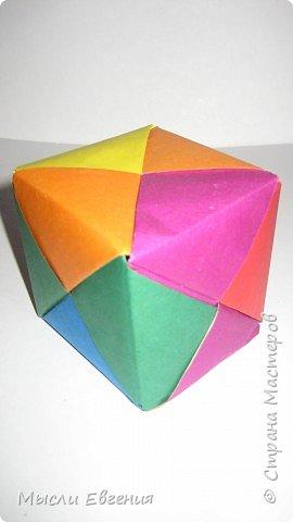 Оригами: кубик