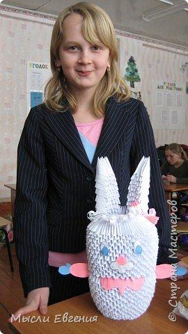 Оригами модульное: заяц фото 1
