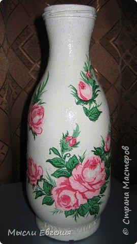 Декупаж: ваза под цветы фото 1