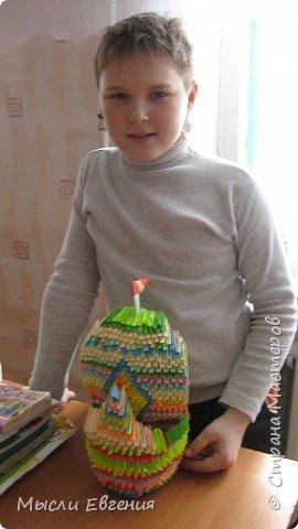 Оригами модульное: очередной кораблик