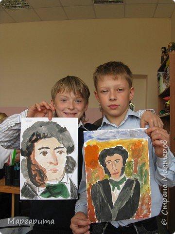 Два Артёма и ... Пушкин фото 1