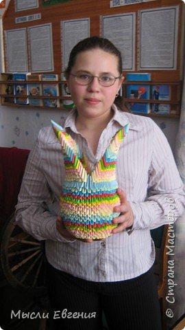 Оригами модульное: еще одна ваза фото 1