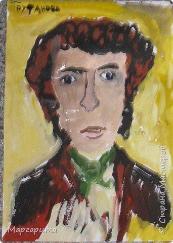 Два Артёма и ... Пушкин фото 11
