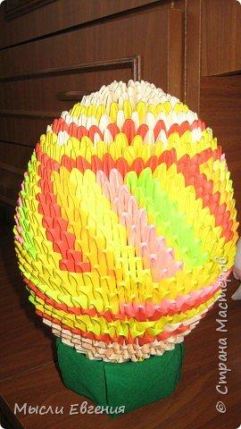 Оригами модульное: пасхальное яйцо