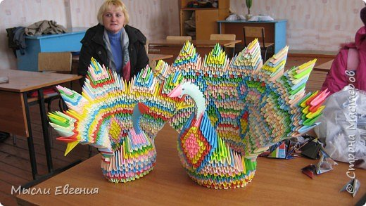 Оригами модульное: павы фото 1