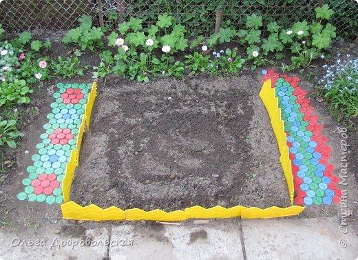 Мозаика Во саду ли Материал бросовый