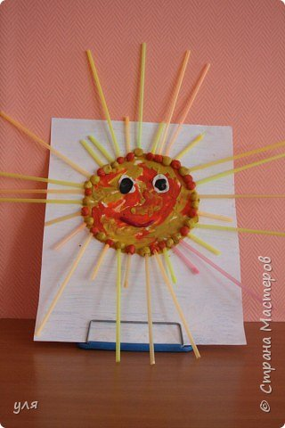 Лепка: Солнышко лучистое.