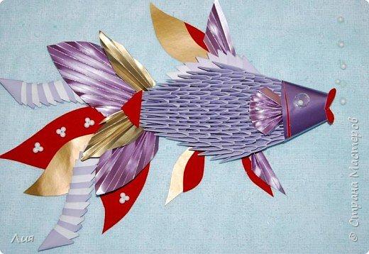 Оригами модульное: Рыбка
