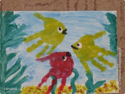 Отпечатки ладошек: Рыбки
