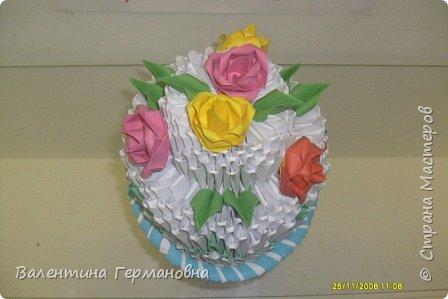 Оригами модульное: Торт(низкокалорийный)