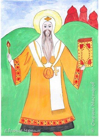 Митрополит Алексий благославляет святого воина фото 2