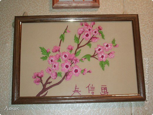 Вышивка: Ветка сакуры