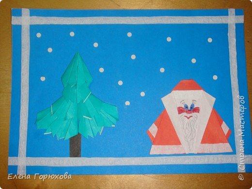Оригами: весёлый Новый год
