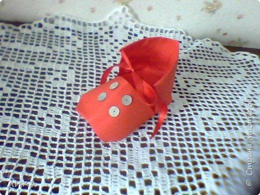 Оригами: Башмачки :) фото 2