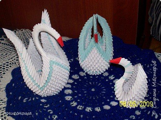Оригами модульное: семейка