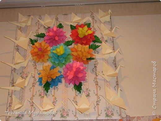 Оригами: Краски осени и Лебеди фото 1