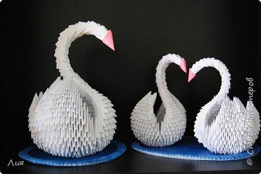 Оригами модульное: Лебеди