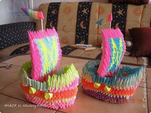 Оригами модульное: Флотилия