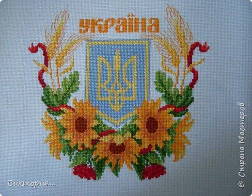 Вышивка крестом: Герб Украины
