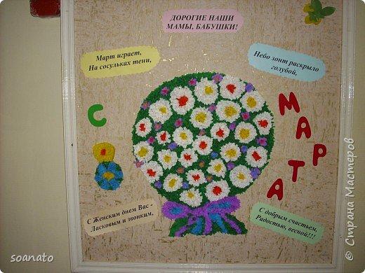 Торцевание на пластилине: Поздравление для мам