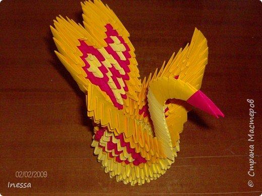 Оригами модульное: Жар Птица