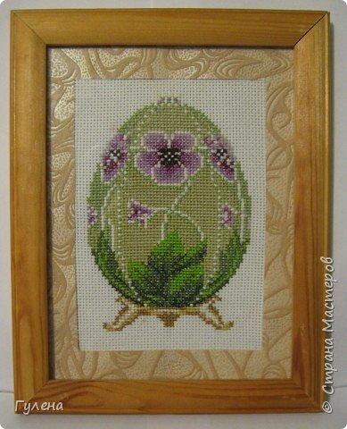 Вышивка крестом: Пасхальные яйца фото 1