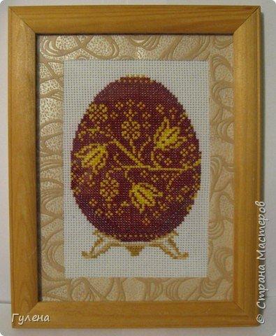 Вышивка крестом: Пасхальные яйца фото 2
