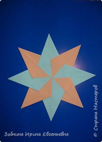 Оригами: Звёздочка.