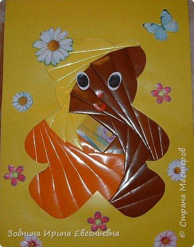 Айрис фолдинг: Мишка косолапый