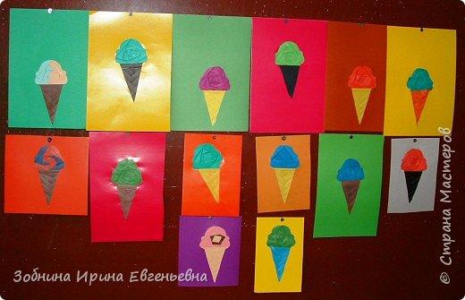 Айрис фолдинг: Фруктовое мороженое фото 1