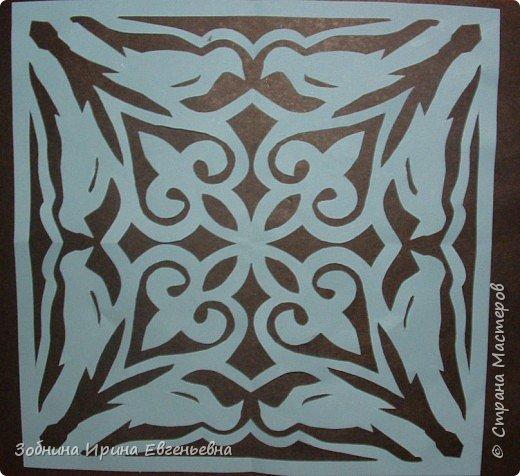 Вырезание симметричное: Встречаем Наурыз! фото 2