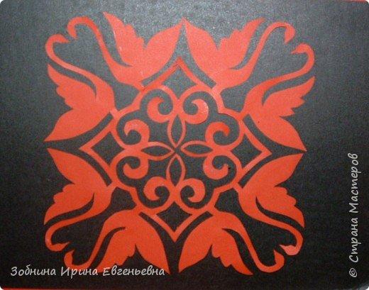Вырезание симметричное: Встречаем Наурыз! фото 3