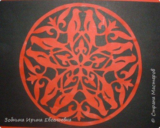 Вырезание симметричное: Встречаем Наурыз! фото 1