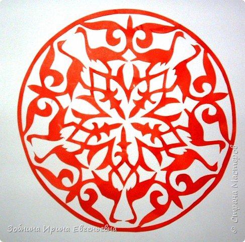 Вырезание симметричное: Встречаем Наурыз! фото 4