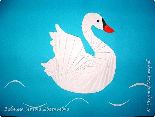 Айрис фолдинг: Белый лебедь