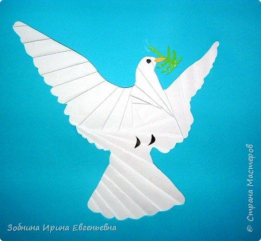 Айрис фолдинг: Летите, голуби!