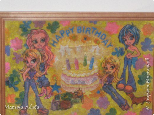 День рожденья- праздник детства.....