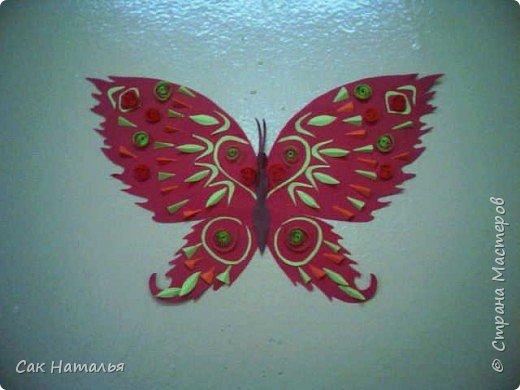 Аппликация, Квиллинг: Бабочка
