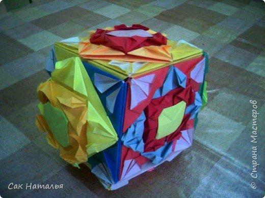 Оригами: Разноцветный куб