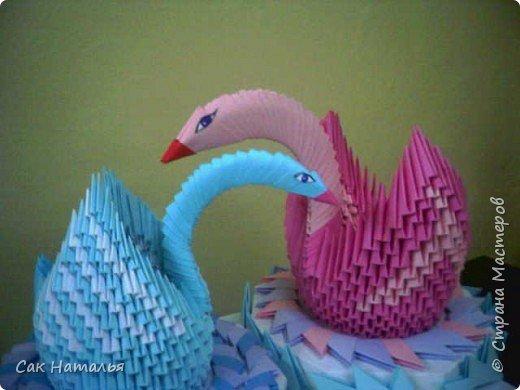 Оригами модульное: встретились
