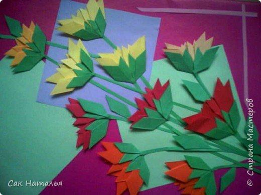 Оригами: Открытка