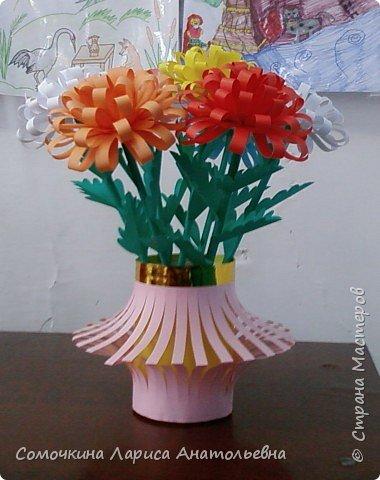 Бумагопластика: Хризантемы фото 1