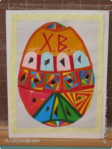 Айрис фолдинг, Аппликация: Пасхальное яйцо фото 1