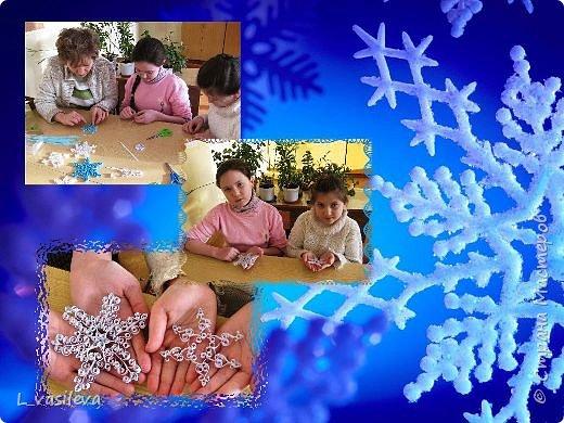 Квиллинг: Наши снежинки
