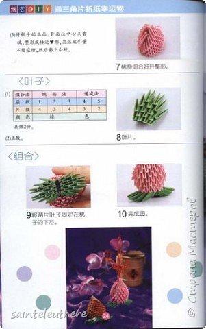 Оригами модульное: схемы фото 7
