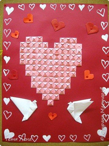 Оригами: Сердце