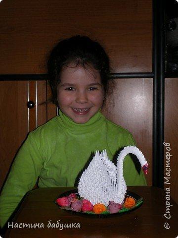 Оригами модульное: Лебедушка фото 1