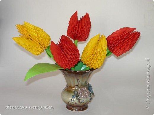 Оригами модульное: тюльпаны