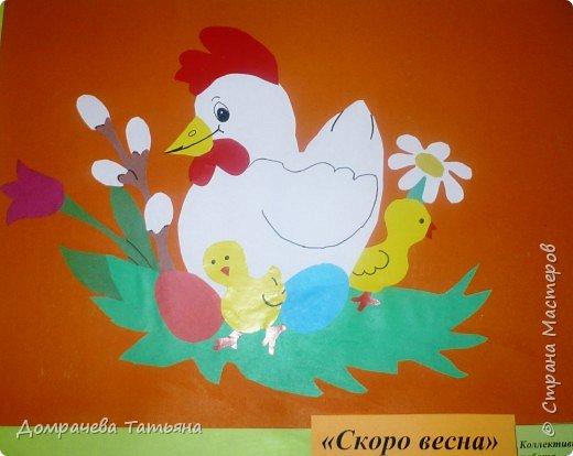 """Аппликация: """"Скоро весна!"""""""